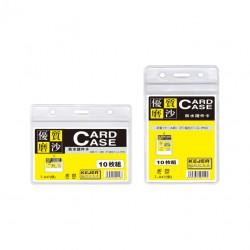 Buzunar PVC, pentru ID carduri, 85 x 55mm, orizontal, 10 buc/set, cu fermoar, KEJEA - transp. mat