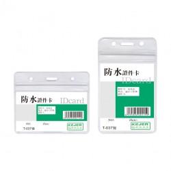 Buzunar PVC, pentru ID carduri, 95 x 58mm, orizontal, 10 buc/set, cu fermoar, KEJEA - cristal