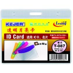 Buzunar PVC, pentru ID carduri, 85 x 55mm, orizontal, 10 buc/set, KEJEA - margine transp. color