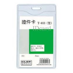 Buzunar PVC, pentru ID carduri, 62 x 91mm, vertical, 10 buc/set, KEJEA - cristal
