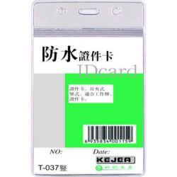 Buzunar PVC, pentru ID carduri, 62 x 91mm, vertical, 10 buc/set, cu fermoar, KEJEA - cristal