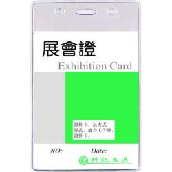 Buzunar PVC, pentru ID carduri, 76 x 105mm, vertical, 10 buc/set, KEJEA - cristal